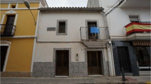 House in Sale in  Almadén, Ciudad Real