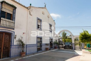 Country House in Rental in  Lucena, Córdoba